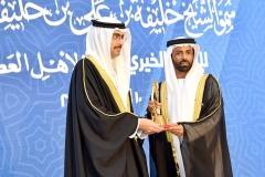 Bahrain Award | جائزة البحرين
