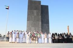 Wahat Al karama | واحة الكرامة